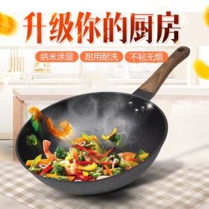 锐奥麦饭石煎炒锅