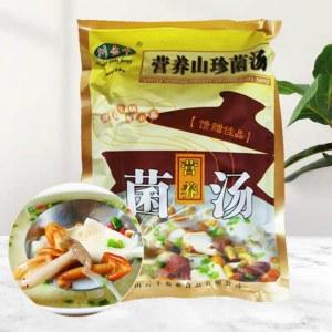 营养山珍菌汤