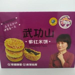 舌尖武功紫红米饼