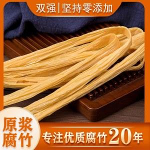 味思利黄豆腐竹