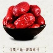 新疆喀什昆仑仙香枣