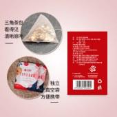 芡实红豆薏米茶