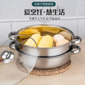 多功能双层汤蒸煮锅
