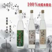 荷塘杨酒-米香型糯米原浆酒