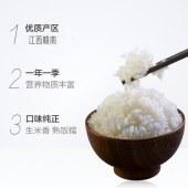 江西毓镜美香粘大米