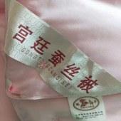 鹤平木棉蚕丝被