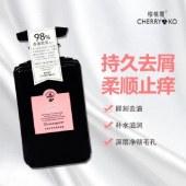 【希美工厂】水润丝滑滋养洗发露