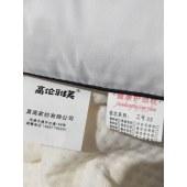 莫高全棉刺绣羽丝绒枕头