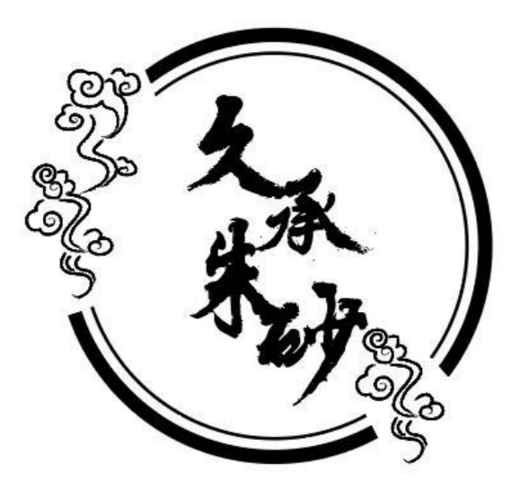 贵州万山朱砂工艺品有限公司