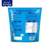 华羚中老年高钙富硒配方奶粉