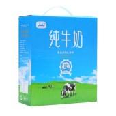 【相山牛奶】高品质纯牛奶(小箱装)