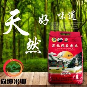 东北稻花香米