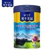 华羚牦牛乳中老年高钙富硒配方奶粉