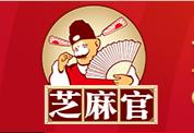 重庆芝麻官实业股份有限公司