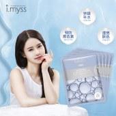 Imyss韩国爱蜜诗熊果苷蚕丝面膜NEW