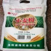 小麦粉高筋粉