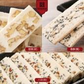 芝麻官合川桃片