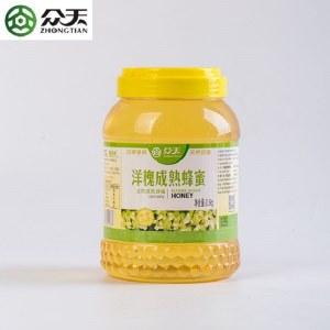 洋槐成熟蜂蜜