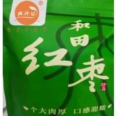 地珍坊和田红枣