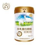 添享 羊乳蛋白质粉 益生菌AD钙