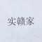 江西麻迈电子商务有限公司