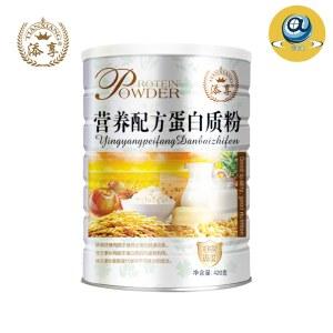 添享  营养配方蛋白质粉