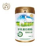 添享 羊乳蛋白质粉 多种维生素