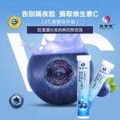 能量源蓝莓维生素C泡腾片