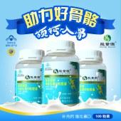 能量源钙维生素D软胶囊