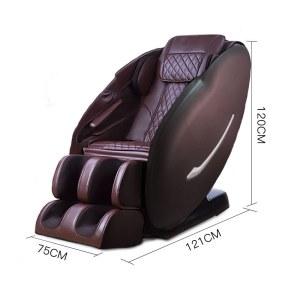 怡禾康按摩椅YH-8210