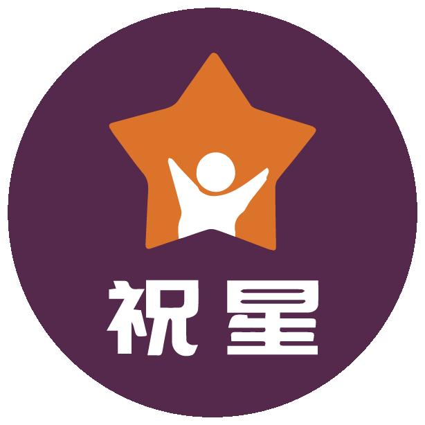 通州区川姜镇祝星纺织品厂