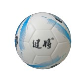 健将足球—5号规格