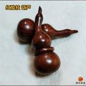 红酸枝葫芦