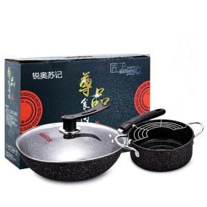 锐奥炒锅+油炸锅两件套