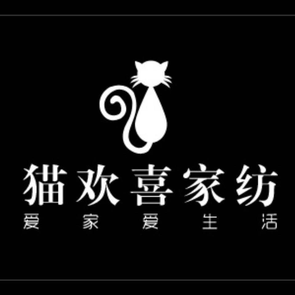 南通千雅家用纺织品有限公司