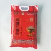 昊禹鹭塘红香米