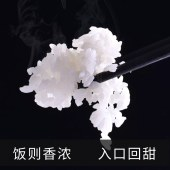 盘锦生态蟹田米真空装
