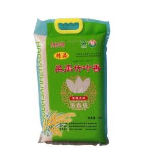 贵州昊禹精品竹叶香大米