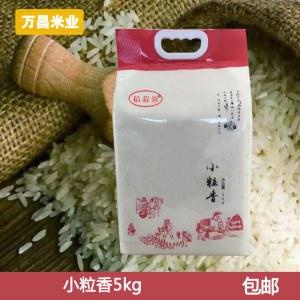 东北大米小粒香有机大米