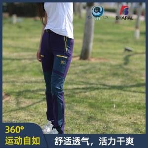 B1088女士速干裤