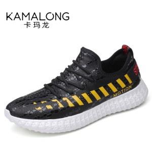 卡玛龙 韩版时尚休闲男鞋 KH-A9022