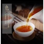 铁观音红茶