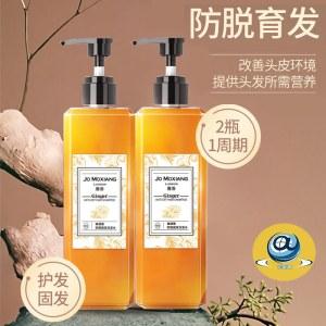 魔香生姜洗发水500ML