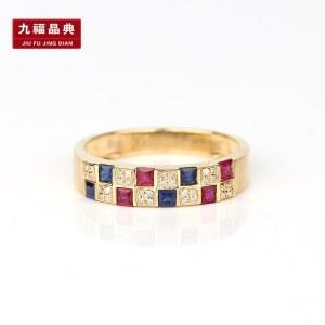 九福晶典 红蓝宝石戒指