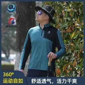 B3331男士长袖T恤