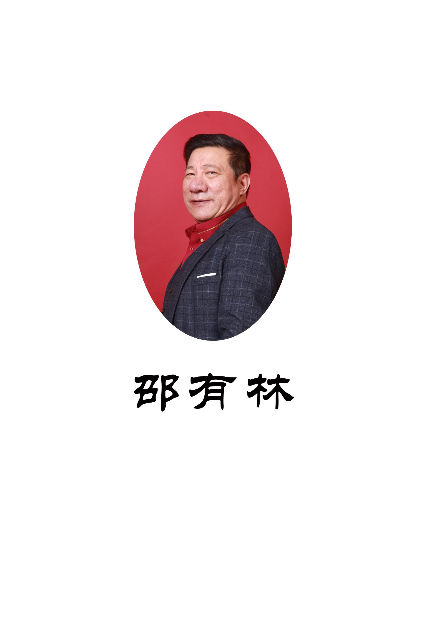 甘肃华硒生物科技有限公司