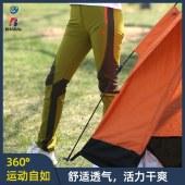 B1116速干女裤