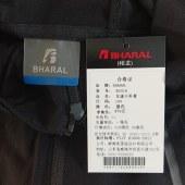 B5316女速干外套