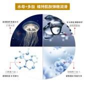 雅顿兰斯水母多肽焕颜乳