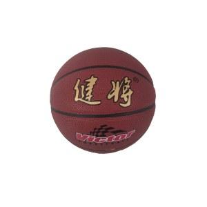 健将篮球—5号规格